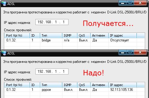 http://purebasic.ucoz.com/PB_img/ADSL_0.png